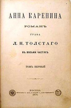 Il Calendario Giuliano.184 Anni Fa Il 28 Agosto 1828 Secondo Il Calendario