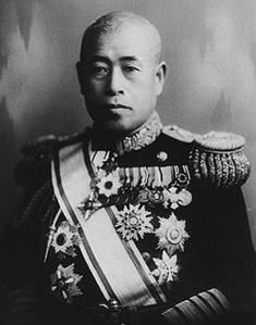 Ammiraglio Isoroku Yamamoto