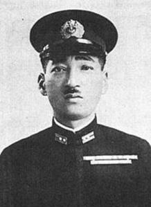 Capitano di Vascello  Mitsuo Fuchida