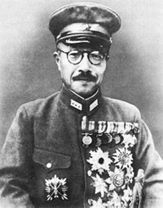 Generale Hideki Tojo